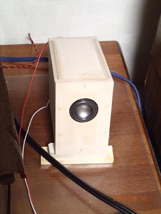 aurasound nsw1 205 8a 2 5cmフルレンジ 究極に近いサイズダウンと軽量